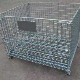 东莞横沥仓储笼|蝴蝶笼厂家|货物装卸铁笼