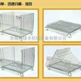 东莞茶山仓储笼|折叠蝴蝶笼|货物周转铁笼