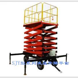 亚重牌SJY0.3-16m高强度锰钢矩形管制作液压移动升降平台载重300k