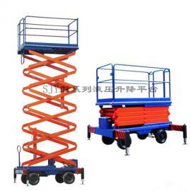 亚重SJY0.3-4m配套动力为1.5KW移动液压升降平台,起升高度4m