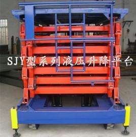 亚重牌SJY1.0-10m高空作业液压升降平台,性能可靠,起升高度10m