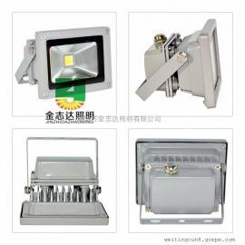led集成投光灯/10W投光灯/led投光灯厂家