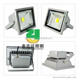 20瓦led投光灯/led集成投光灯20瓦/中山led投光灯厂家