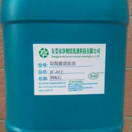 五金冲压件切削油清洗剂 不锈钢切削油切削液 玻璃切削油清洁剂