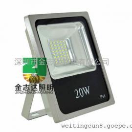 贴片投光灯20W/led贴片投光灯厂家