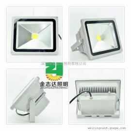 30瓦led投光灯生产厂家/led集成投光灯30瓦