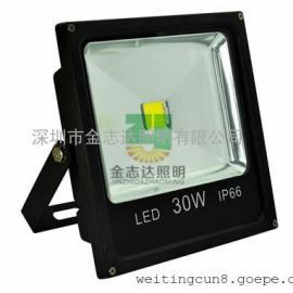 30瓦led投光灯生产厂家/led集成投光灯30瓦生产厂家