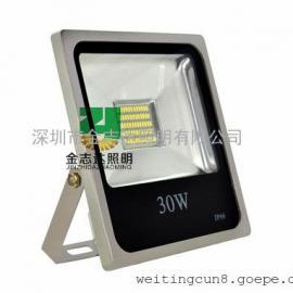 深圳led贴片投光灯生产厂家/贴片投光灯