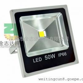 50瓦led投光灯生产厂家/led集成投光灯50瓦