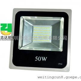 50瓦led贴片投光灯生产厂家/贴片投光灯50瓦