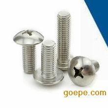 304不锈钢十字圆头螺丝钉/广州GB818十字盘头螺钉