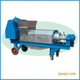 单螺旋压榨机 双螺旋压榨机 螺旋脱水机 螺旋挤压机