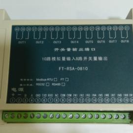 10路模拟量采集能力数字量数据搜集能力FT-RSA0810