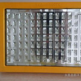 LED防爆泛光灯(海洋王BFC8602)海洋王LED防爆灯