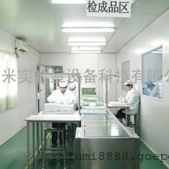 广州禄米-食品厂无菌车间-设计、施工一体化服务