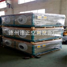 热管式能量回收机组 电子净化全热回收机组 卧式空气处理机组厂家