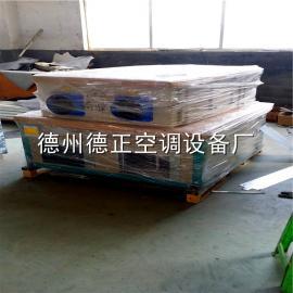 换热制冷新风空调机组 ZK组合式热回收空调机组 净化洁净中央空调