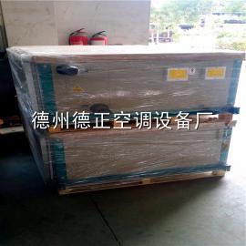 组合式热回收空气处理机组 远程射流机组 吊顶式空气处理机组厂家