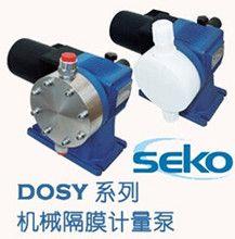 促销 赛高投药泵废水处理加药泵MSAF070R31 90L