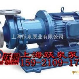 跃泉磁力泵(多图)、IMC65-50-160磁力不锈钢泵