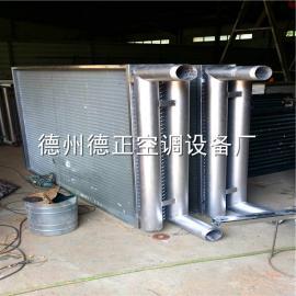 专业定做空调箱换热器 空调机组表冷器 空调柜铜管铝翅片散热器