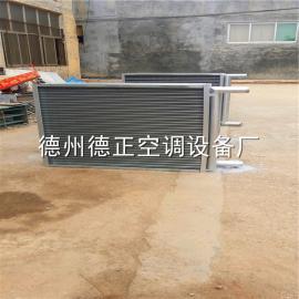 表冷器 优质铜管表冷器生产厂家智选德正,价格低服务好货比三家