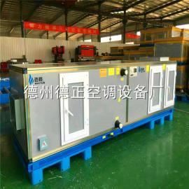 AHU组合式冷热水循环新风空调机组 送冷暖风机组 空调箱空调柜厂