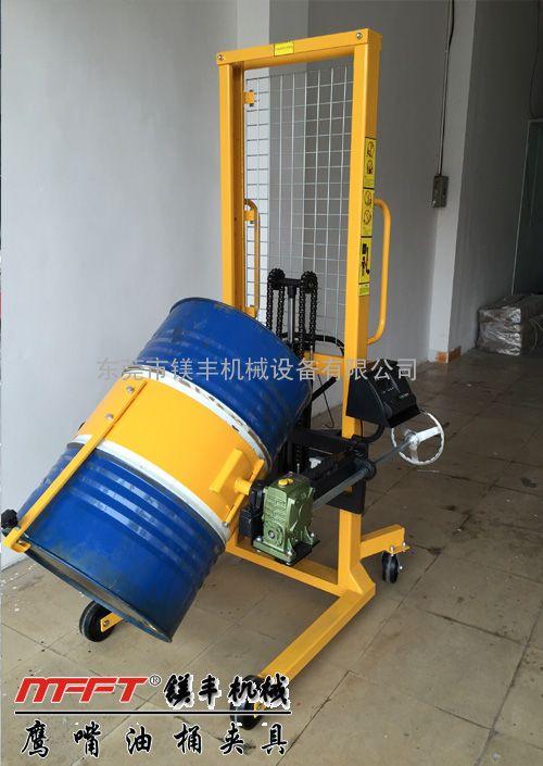 东莞寮步手动液压油桶翻转倒料车|400KG油桶升高车