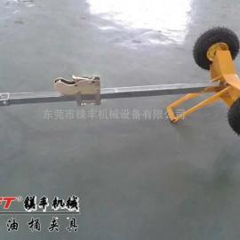 东莞寮步油桶搬运车 简易式油桶搬运车