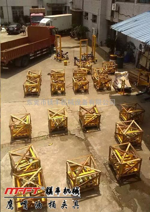 惠州石湾油桶鹰嘴夹|石湾哪里有双鹰嘴夹具卖