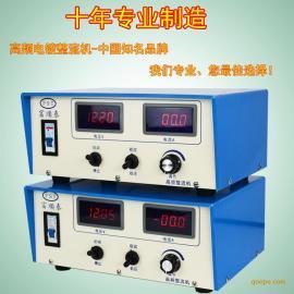 直流电源 电镀电源 哈尔槽实验电源 电镀整流机保修一年