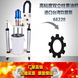 双立柱黄油机