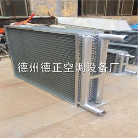 表冷器厂家,表冷器厂家价格,表冷器图片,表冷器价格,表冷器