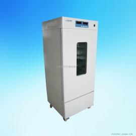 环保无氟制冷0-60度BOD生化培养箱 BI-150