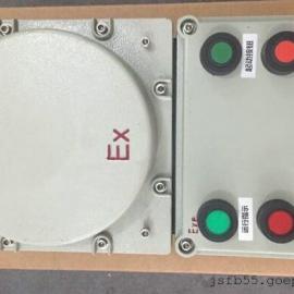 BQC-32防爆磁力启动器