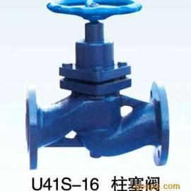 西安球墨铸铁柱塞阀 U41S-16法兰内螺纹丝扣柱塞阀