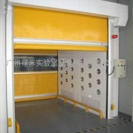 广州禄米-卷帘门风淋室-生产厂家