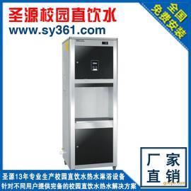 圣源厂家批发即开式开水器 即开式开水机 不锈钢电热开水器