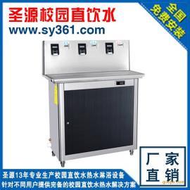 [厂家直销]圣源学校节能开水器 三温刷卡饮水台