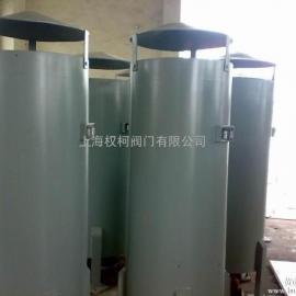 SL-蒸汽消�器