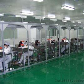 广州禄米-百级洁净棚-生产厂家