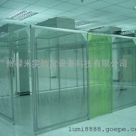 广州禄米-万级洁净棚-生产厂家