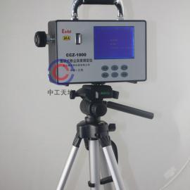 黑龙江省防爆直读式便携式测尘仪粉尘测定仪