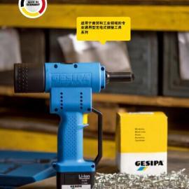 德国GESIPA充电式抽芯铆钉枪AccuBird