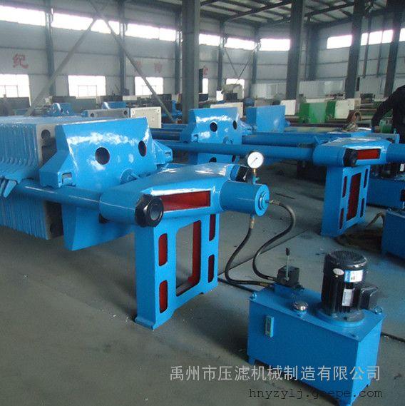四川球墨铸铁板框式压滤机 厢式压滤机价格