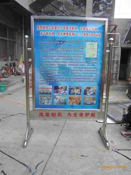 不锈钢宣传橱窗,不锈钢展板,天津宣传橱窗加工
