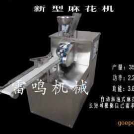 全自动麻花机 宝鸡麻花机 全自动麻花机厂家价格