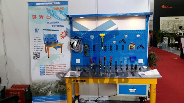 三维柔性组合焊接工装夹具,好焊台,自动化工装夹具