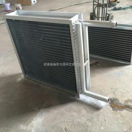 郑州地区铜管表冷器供应商