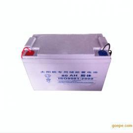 太阳能专用胶体蓄电池12V80AH